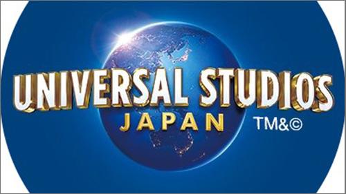 Universal Studio USJ